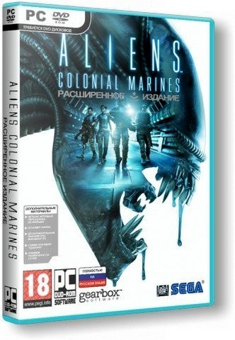 Aliens: Colonial Marines (2013) (PC/RUS)