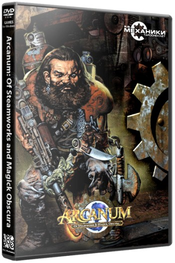 Arcanum: Of Steamworks and Magick Obscura (2001) PC