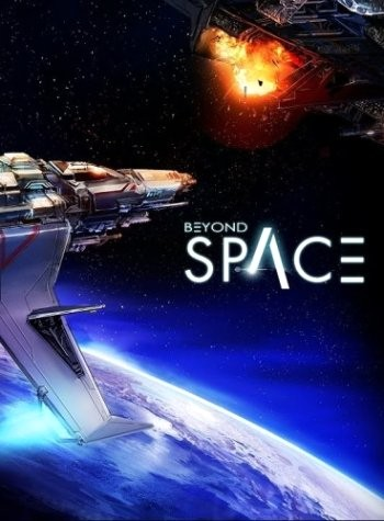 Beyond Space Remastered (2016) PC