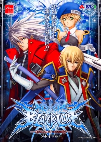 Blazblue: Calamity Trigger (2010) PC