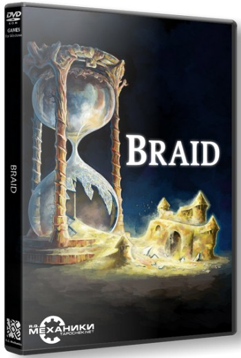 Braid (2009) PC