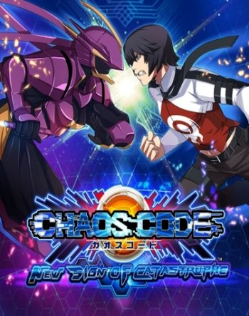 Chaos Code: New Sign Of Catastrophe (2017) PC