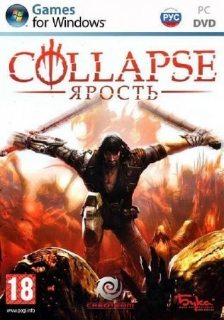 Collapse: Ярость / Collapse: The Rage (2010)