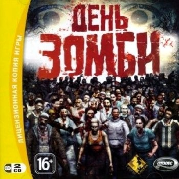 Day of the Zombie (2009) PC