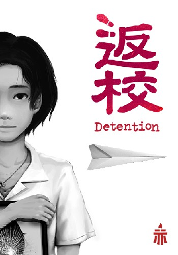 Detention 返校 (2017) PC
