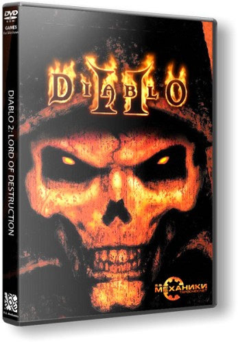 Diablo II: Lord of Destruction (2000) PC