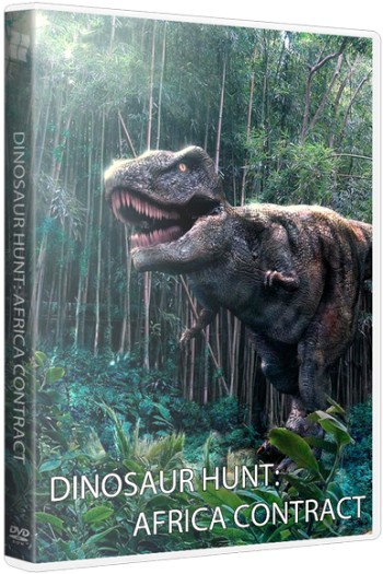Dinosaur Hunt: Africa Contract (2015) PC