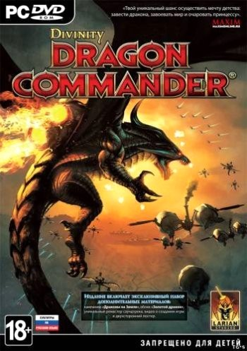 Divinity: Dragon Commander - Imperial Edition (2013)