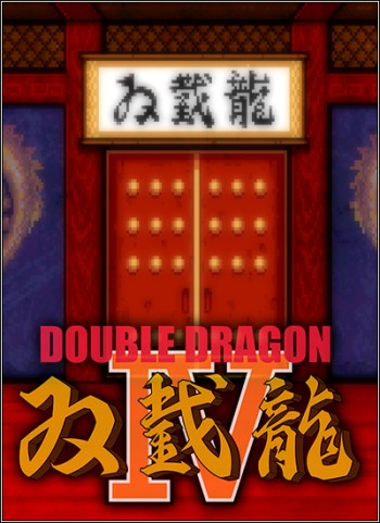 Double Dragon IV (2017) PC