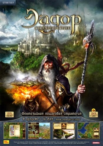 Eador: The Genesis (2009) PC