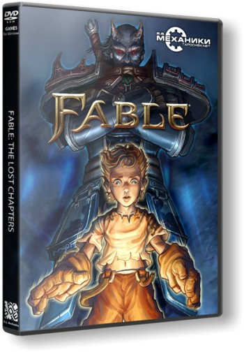Fable: The Lost Chapters (2005) PC