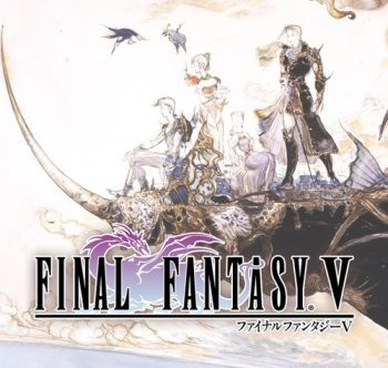 Final Fantasy V (2015) PC