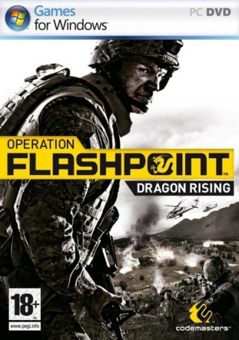 Flashpoint 2 Dragon Rising (2009)