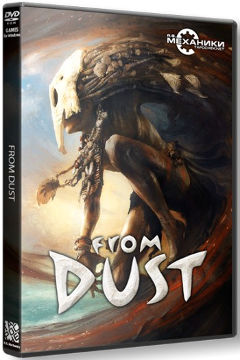 From Dust (2011) PC