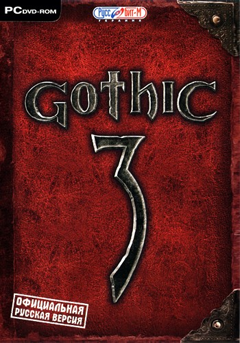 Gothic 3 - Enhanced Edition (2006)