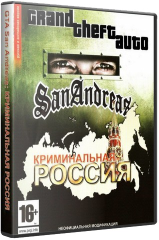 GTA / Grand Theft Auto: San Andreas - Criminal Russia (2005) PC