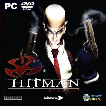 Hitman: Codename 47 (2000) PC
