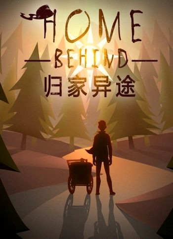 Home Behind (2016) PC