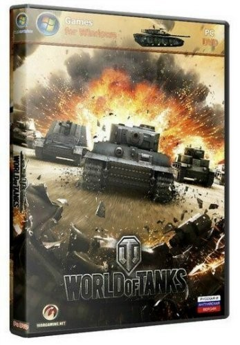 Мир Танков / World of Tanks (2015)