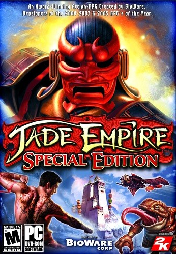 Jade Empire: Special Edition (2007) PC