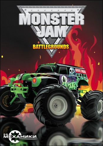 Monster Jam Battlegrounds (2015) PC