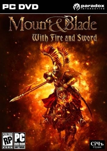 Mount & Blade: With Fire & Sword (2011)
