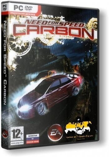 Need for Speed: Carbon [Collector