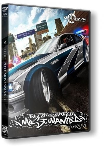 Need for Speed: Most Wanted [Black Edition] (2005) (PC/RUS)