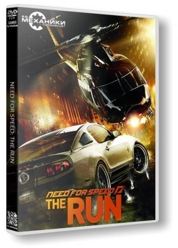 Need for Speed: The Run [Limited Edition] (2011) (PC/RUS)