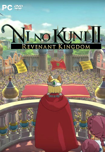 Ni No Kuni II: Revenant Kingdom (2017)