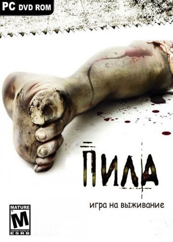 Пила / Saw: The Video Game (2009)