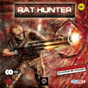 Rat Hunter (2006) PC