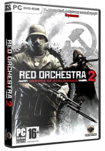 Red Orchestra 2: Герои Сталинграда GOTY (2011)