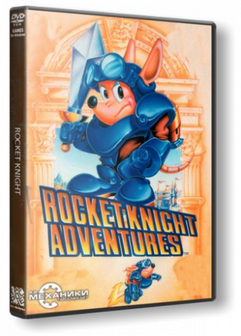 Rocket Knight (2010) PC
