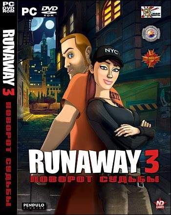 Runaway: A Twist of Fate (2009) PC