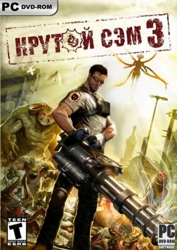 Serious Sam 3: BFE. Deluxe Edition (2011) (PC/RUS)