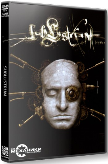 Sublustrum (2008) PC