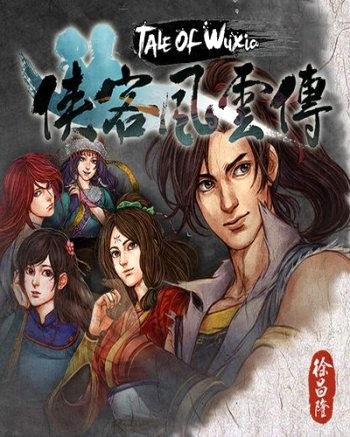 Tale of Wuxia (2016) PC