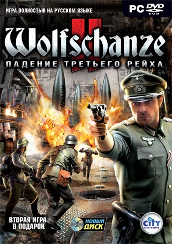 Wolfschanze 2: Падение Третьего рейха (2010) PC