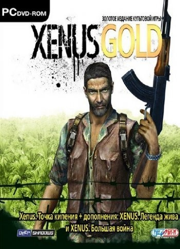 Xenus: Gold Edition (2007) PC